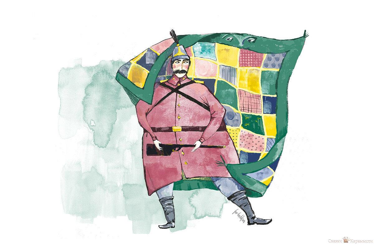 Одеяло и Городовой