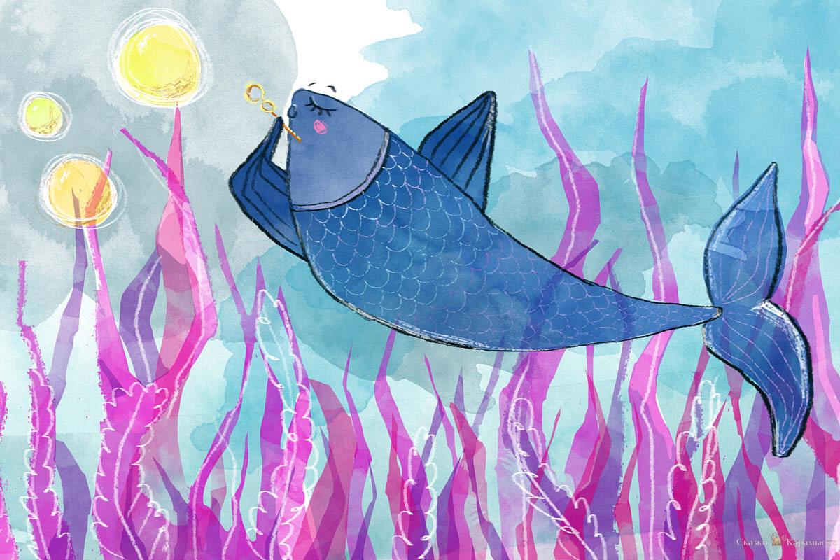 Жила-была Рыба
