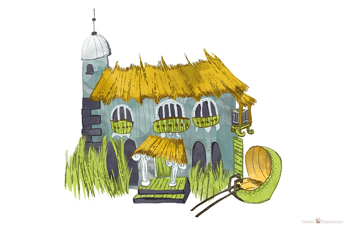 Дом Весёлой Нутрии. Каретные Карусели